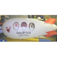 17 Ft Helium PVC Blimps Full Digital with Your Logo
