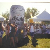 15 Ft Beer Can